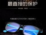 爱大爱防蓝光手机眼镜孝感市招代理商加盟,产品详细图解