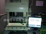 ict/ ict在线测试 /ict测试仪