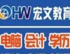 2016年南京会计证培训,江宁会计培训,高通过率
