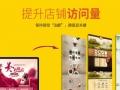 潍坊淘宝店铺装修|阿里店铺运营|产品图片美化