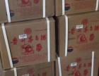 北京回收路易十三空瓶回收地方国营茅台酒李察瓶子回收