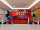 上海启动仪式全息启动球 亮灯手印启动柱租赁