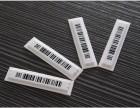 ll广州佛山专业制作门禁卡,停车门禁卡,RFID电子标签