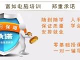 同安区集杏林海沧办公电脑培训高级办公软件培训模具设计培训学校