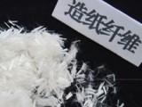 纤维素纤维厂家特价供应 特种纸张纤维素纤维 纤维素抗裂纤维