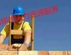 奥地利出国劳务(工签)普工 货运司机 月薪2万以上