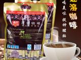 咖啡原料 春光咖啡粉 香浓速溶炭烧咖啡 实惠美味厂家直销 3.6