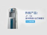 广东骏丰频谱 哪里有销售优质的骏丰频谱仪