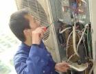 南宁格力空调售后维修服务