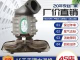 現代八代索納塔 起亞K5 索八2.02.4三元催化器