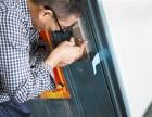 烟台修锁电话丨烟台修锁费用多少丨