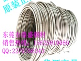 东莞供应宝钢55CrMnA弹簧钢线55CrMnA专业快速