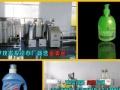 玻璃水生产设备技术配方加盟 皮革/奢饰品护理