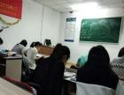 东坑镇英语辅导英语培训培训 初中 高中 小学 英语