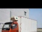 5.4米箱货物流