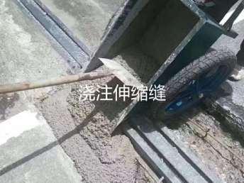 焦作桥梁伸缩缝快速结构修补料 性能稳定