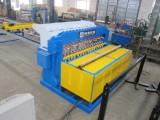 恒泰铁丝网护栏机器生产网卷网片电焊网荷兰网钢筋网焊接设备