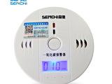 供应高端家用一氧化碳报警器CO报警器煤烟报警器煤气报警器厂家