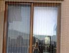 厦门儿童隐形防护网防盗防护栏