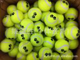 厂家直销 批发宠物橡胶狗咬玩具网球