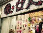 山师 金座时尚广场93-2 服装店 商业街卖场