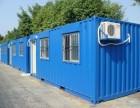 集装箱出租建设移动集装箱活动房屋,珠海集装箱出租出售出租
