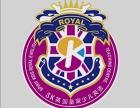 SK英国皇家少儿英语加盟