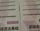许昌会计初级职称考试报名培训新希望会计培训学校