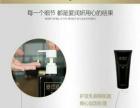 爱润妍玻尿酸水疗养发套盒