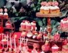 常德市悠焙客烘焙 中式婚礼蛋糕 庆典蛋糕 甜品台