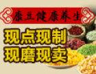 康豆健康养生热饮 诚邀加盟