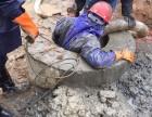 江宁区湖熟污水管道疏通市政管道清洗检测 紧急抢修