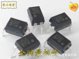 厂家直销电子元器件代理集成ic芯 片nec2501蓝牙电源模块配