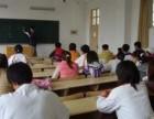首尔韩国语专属带教 辉尔教育
