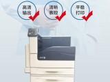 施乐5005d骨科DRCT三维重建医用激光胶片打印机