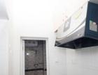 小康公寓 二房一厅
