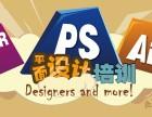 上海学平面设计哪里好,从教十年设计大咖带来精彩视觉盛宴