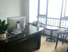 中建国际大厦5A写字楼90平方精装带办公家具出租