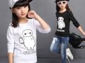 超可爱儿童秋装批发重庆童装批发市场进货最低价秋季儿童长袖批发
