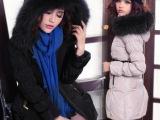 2013新款冬装 欧美超大奢华毛领 羽绒服女中长款修身正品厂家批