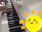 专业钢琴老师招生