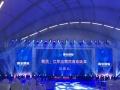 惠州活动承办专业灯光音响舞台LED屏触摸机投影租赁