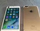 价格不贵卖苹果手机金色手机款式很好的苹果金色款式的