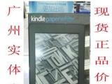 廣州現貨 kindle paperwhite 3代全新