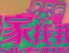 苏宁易购,天猫,京东指定网购承运商