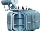 茂名变压器回收中心