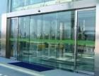 普陀区玻璃门维修安装玻璃门维修玻璃门