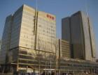 北京金长安企业光纤宽带接入安装