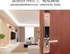 杭州开锁公司电话丨 杭州开指纹锁电话 丨安装指纹锁快速服务周