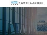 宁夏中卫IDC网站服务器托管租用差价